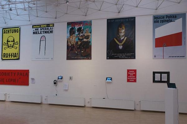 Sala wystawowa