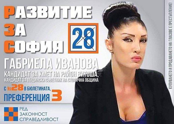 Gabriela Iwanowa ma duże atuty