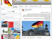Fałszywe paszporty do kupienia w profilu przemytników na Facebooku